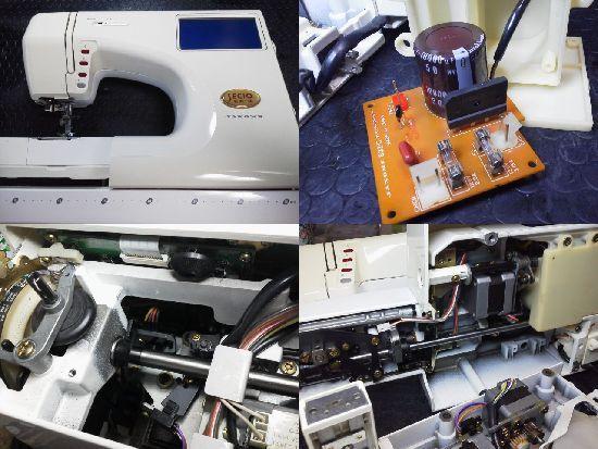 ジャノメEX-3修理