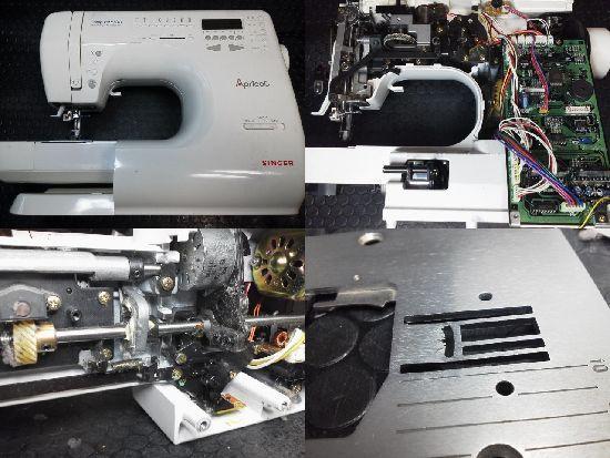 シンガー9700/ミシン修理
