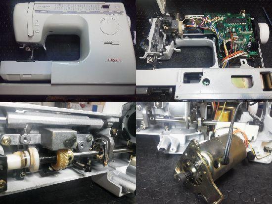 シンガー7900DX修理