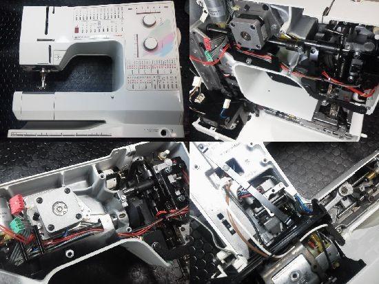 ホリデーヌ1241修理