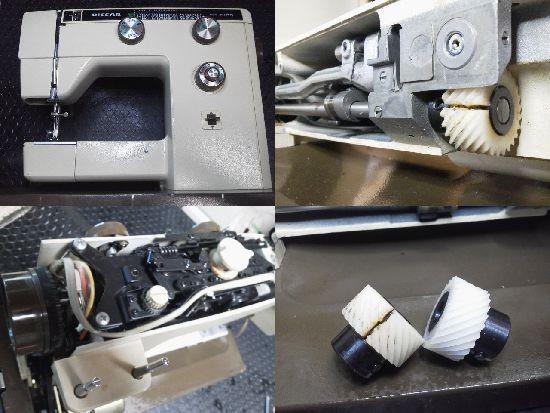 リッカー8000修理