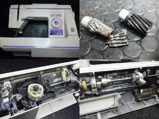 SINGERニュールミナ1610U修理