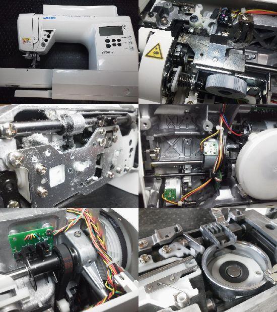 JUKI/F250-J/ミシン修理