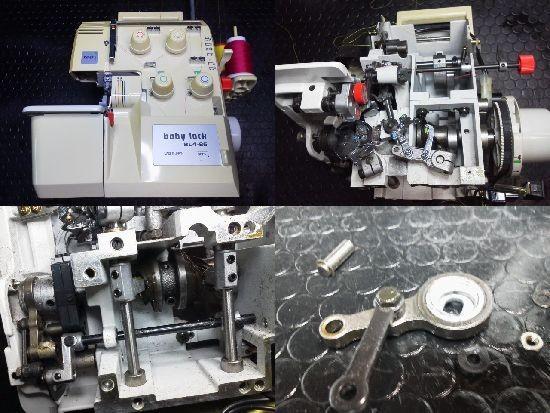 ベビーロック BL4-85 ミシン修理分解画像