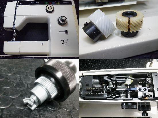 リッカーR-620ミシン修理